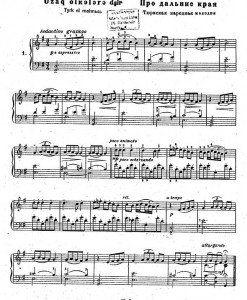 aizberg---ten-eastern-pieces-of-medium-difficulty