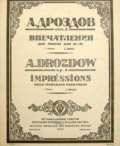 anatoly-drozdov