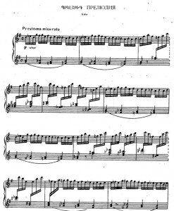 24-Preludes.score2