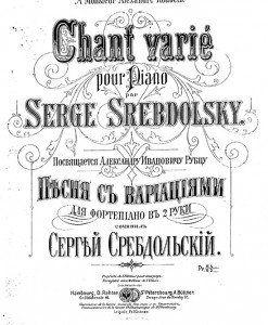 Sergei-Srebdolsky