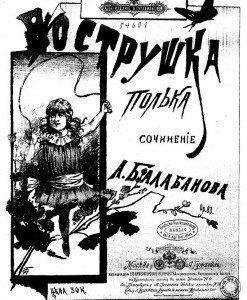 A.Balabanov