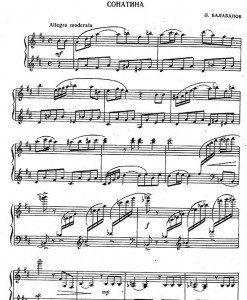 Sonatina-Balabanov